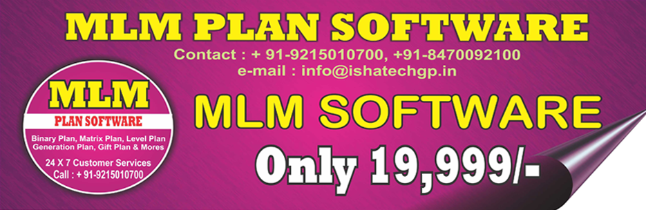 mlm software in india, haryana